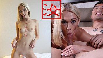 Hot Slim Brunette Leyla Lets You Fuck Her Ass